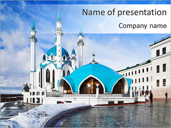 Beautiful Mosque PowerPoint Template