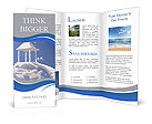 Summer House Brochure Template