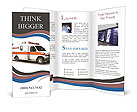 Ambulance Car Brochure Templates