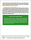 0000060345 Word Templates - Page 5
