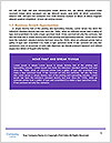 0000060640 Word Templates - Page 5