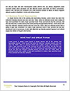 0000061254 Word Templates - Page 5