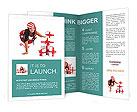 0000061712 Brochure Templates