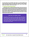 0000062274 Word Templates - Page 5