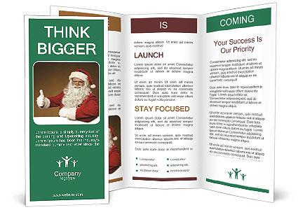 0000062473 Brochure Template