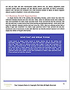 0000062971 Word Templates - Page 5