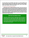 0000063174 Word Templates - Page 5