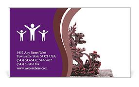 0000063234 Business Card Templates