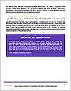 0000063675 Word Templates - Page 5