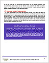 0000063696 Word Templates - Page 5