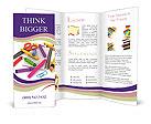 0000064252 Brochure Template