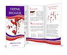 0000064689 Brochure Templates