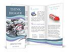 Car Factory Brochure Template