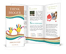 Smiling Palms Brochure Templates