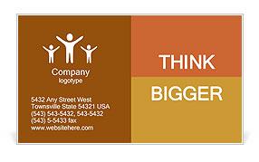 Brown Teddy Bear Business Card Templates