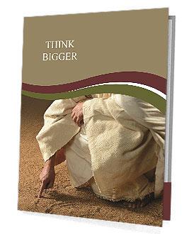 Islamic Country Presentation Folder