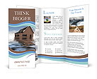 House In Water Brochure Templates
