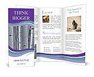 0000071141 Brochure Templates