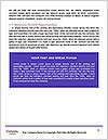 0000071193 Word Templates - Page 5