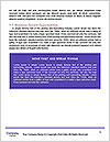 0000071317 Word Templates - Page 5