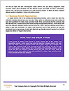 0000071348 Word Templates - Page 5