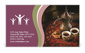0000071383 Business Card Templates