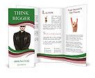 0000071405 Brochure Template