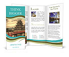 0000071478 Brochure Template