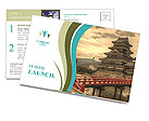 0000071478 Postcard Template