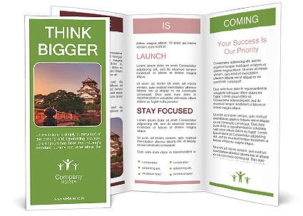0000071514 Brochure Template