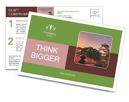 0000071514 Postcard Template