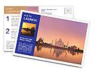0000071572 Postcard Template
