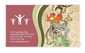 0000071644 Business Card Templates