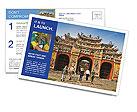 0000072070 Postcard Template