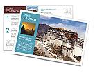0000072227 Postcard Templates