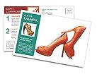 0000072377 Postcard Template