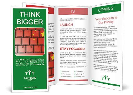 0000072513 Brochure Template