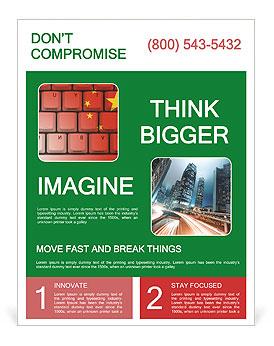 0000072513 Flyer Templates