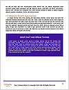 0000072656 Word Templates - Page 5