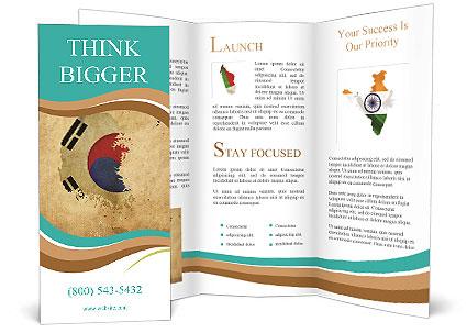 0000072662 Brochure Template