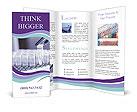 0000072683 Brochure Template