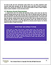 0000072748 Word Templates - Page 5