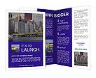 0000073219 Brochure Template