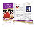 0000073237 Brochure Template