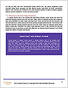 0000073257 Word Templates - Page 5