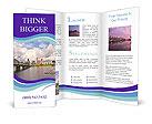 0000073344 Brochure Template