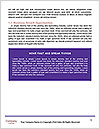 0000073519 Word Templates - Page 5