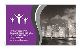 0000073637 Business Card Template