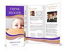 0000073692 Brochure Templates