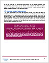 0000073708 Word Templates - Page 5